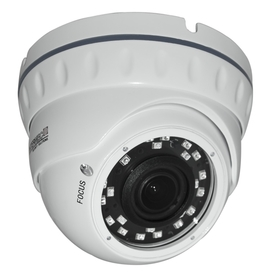 i5-C47221-IR KAMERA IP INTERNEC 2.1Mpx / 25kl/s / PoE / IR / 2.8-12mm