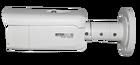 i7-C86541D-L KAMERA IP INTERNEC 4Mpx / 25kl/s / PoE / 2.8mm / SUPER LOW LIGHT / LED (2)