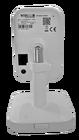 i7-C23340D-PIRA KAMERA IP INTERNEC 4Mpx / 30kl/s / PoE / IR / PIR / SD / MIKROFON  (4)
