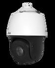 i6-P2220AH-IR KAMERA IP INTERNEC / PTZ / 2Mpx / 25kl/s / PoE / SD / ZOOM x22 (3)
